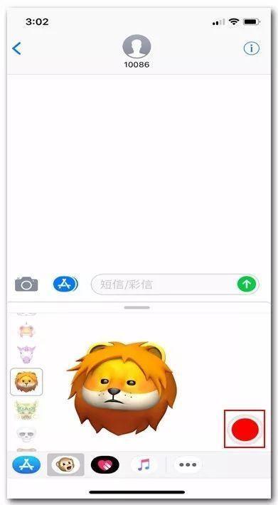 iPhoneX上的Animoji表情动画羊死了的搞笑图片还这样玩?直接图片