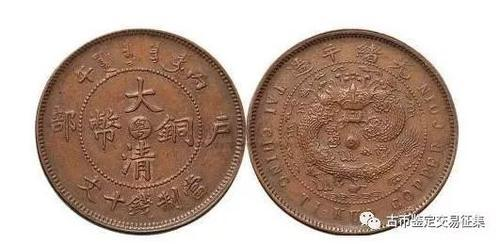现如今大清铜币的市场价值怎么样