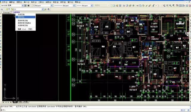 比例没天正转不了T3电脑,那广联达标注完图纸怎么上的导入尺寸格式图片