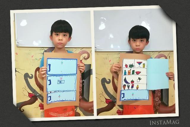 少儿美术创意手工剪贴绘《最爱的冰箱》图片
