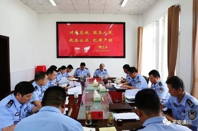 潢川县公安局认真贯彻落实中央巡视组反馈意见