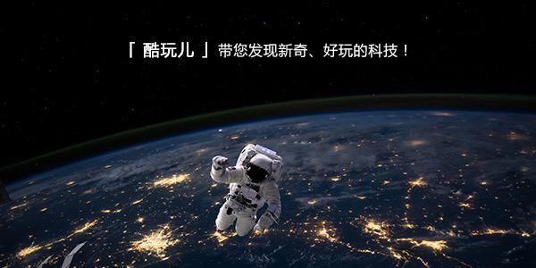 马云:腾讯的战法为统战思想,阿里的战法为围棋思想