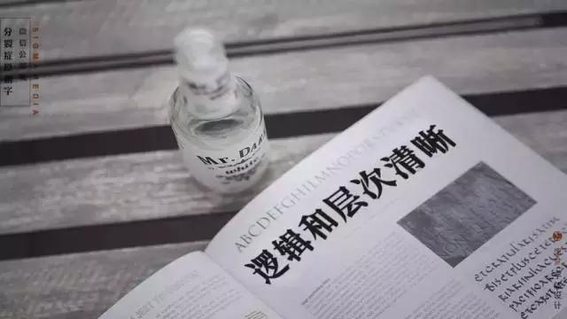 论排版设计,中文字体绘制设计是厉害的oppo图案在哪里排版图片