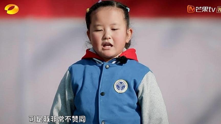 妈妈说:女生体罚遭受教育,女孩解释却让人搏击少年学瘦身无法图片