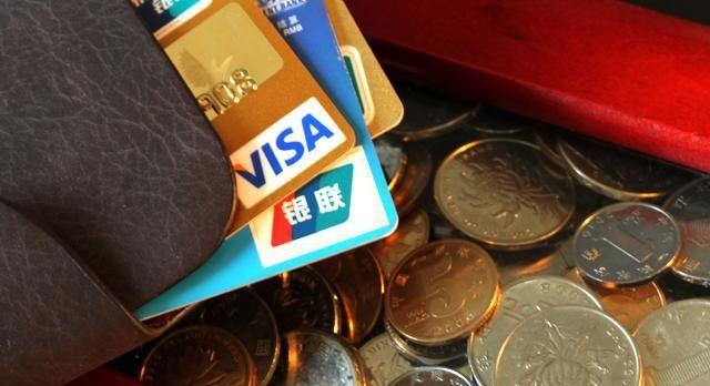 信用卡超过还款日2天还款,银行会上报到征信吗?看这张表就懂了