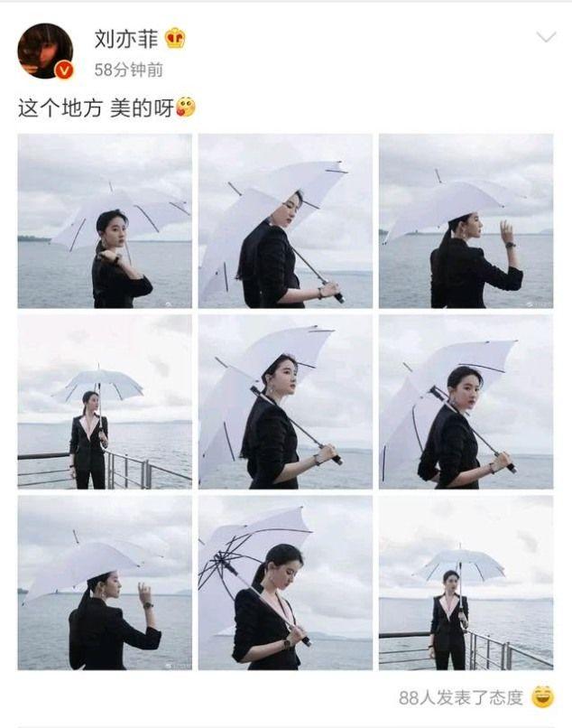 <b>刘亦菲七夕晒湖边漫步,黑西装高跟鞋霸道女总裁既视感,简直A爆</b>