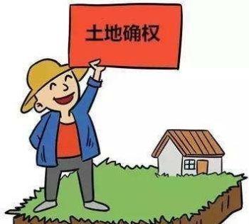 西藏确权承包地超480万亩 涉及34万余户