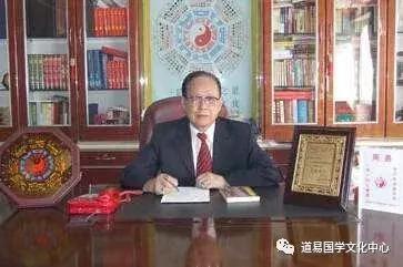 国易学大师、易学先行者邵伟华先生去世