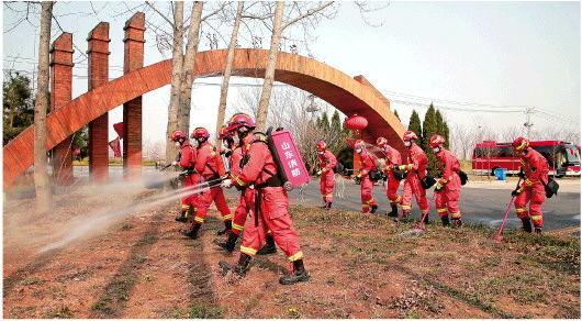 """山东森林防灭火措施再加严,确保打好应急处置""""提前量""""森林火灾"""