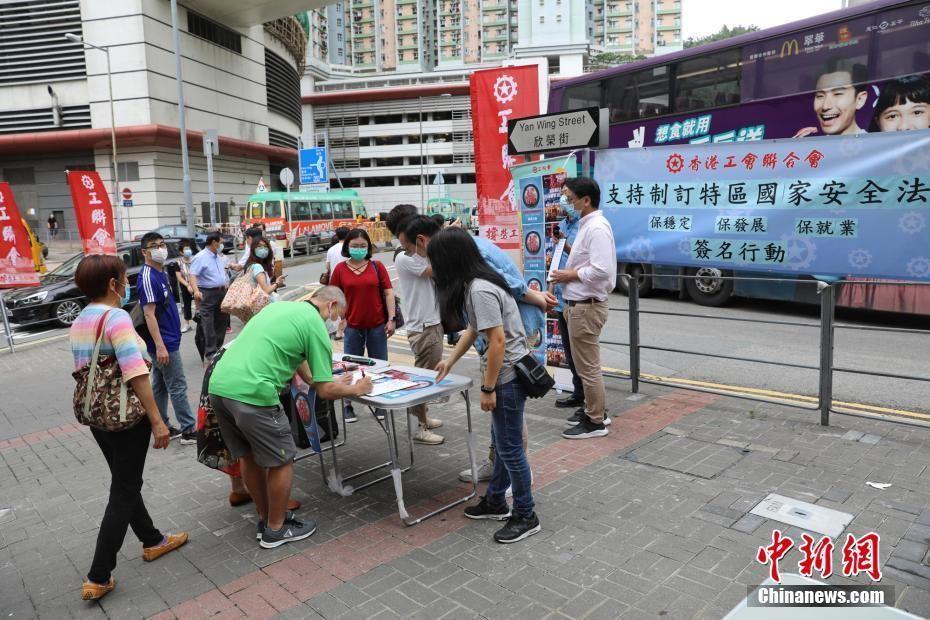 香港市民踊跃签名支持制订香港特区维护国家安全法中新社记者