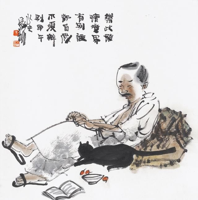 有诗有酒有高歌情趣训中国画的v情趣和文王家师体检情趣用品图片