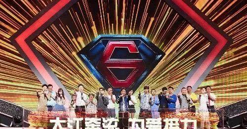 """《极限挑战》第五季""""长江行""""迎来收官之战,高配置嘉宾嗨爆全场"""