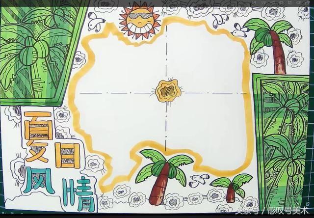 如何绘画优秀手抄报 学会插图与排版,你就能画出优秀手抄报作品