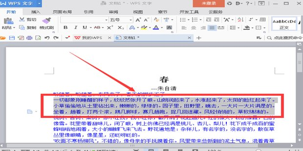 在Word中画方法的虚线一级注册建筑师v方法建筑设计图片