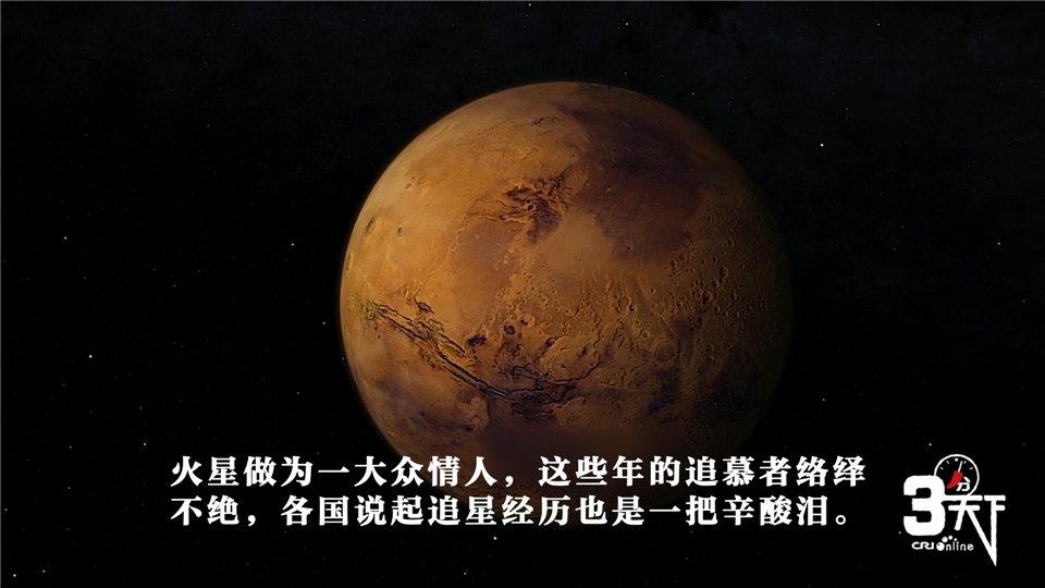 """【3'天下】这些年,各国是这样追""""星""""的!(短视频)"""