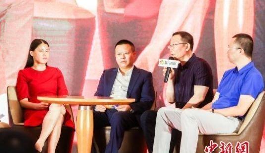 """""""柒彩未来""""幼教综合平台发布 助力学前教育均衡发展"""