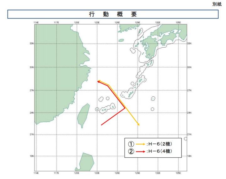 """日防卫省:中国空军六架""""轰-6""""轰炸机飞越宫古海峡"""