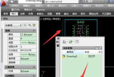 CAD外部参照炸开的操作文字显示2011cad详解方法不图片