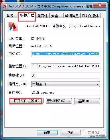 CAD字体,安装CAD教程库,让打开图纸时显cad中ctrlc了复制不能图片