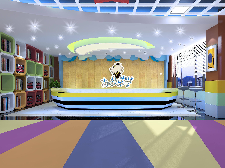 室内装修效果图家居幼儿园前台