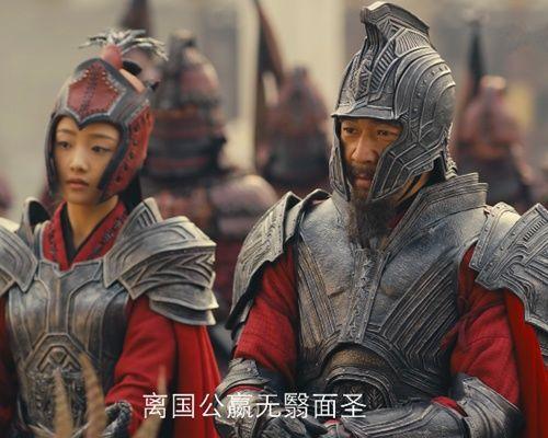 《九州缥缈录》离国世子身亡,嬴无翳为何不灭了下唐国报仇呢?
