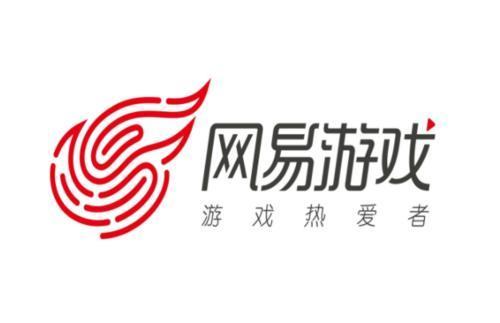 传奇3SF网易公司实现净收入约162.84亿元