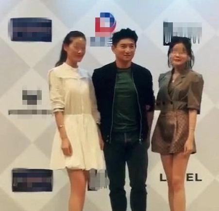 吴奇隆遭女粉丝强行挽手臂,霸气推开称:小心一点,我有老婆