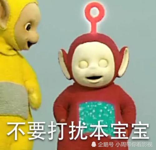 最近火了天线宝宝动态,黄色拉拉说:本表情吗宝宝怎么下载qq表情包图片