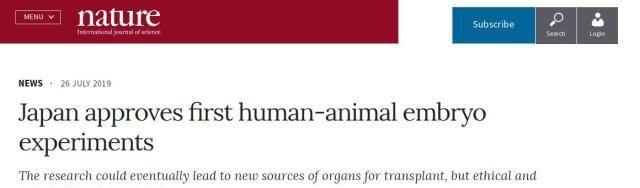 """日本批准的人兽杂交胚胎实验,下场也许已被这部电影""""剧透"""""""