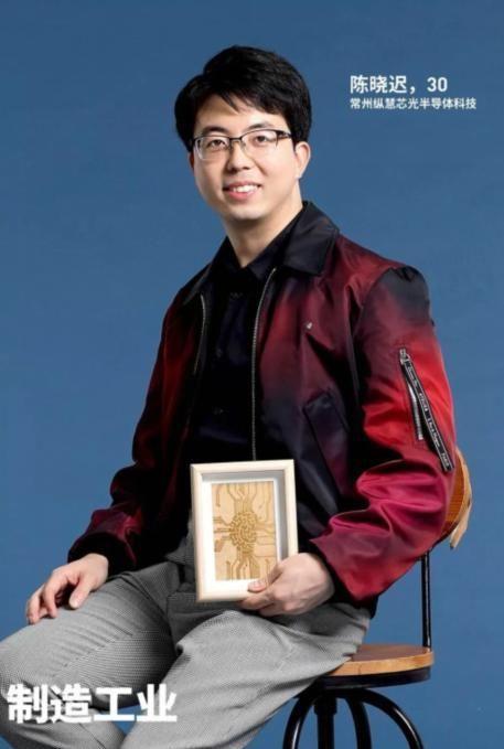 [推荐]为智能手机量产芯片温州30岁小伙入选福布斯精英