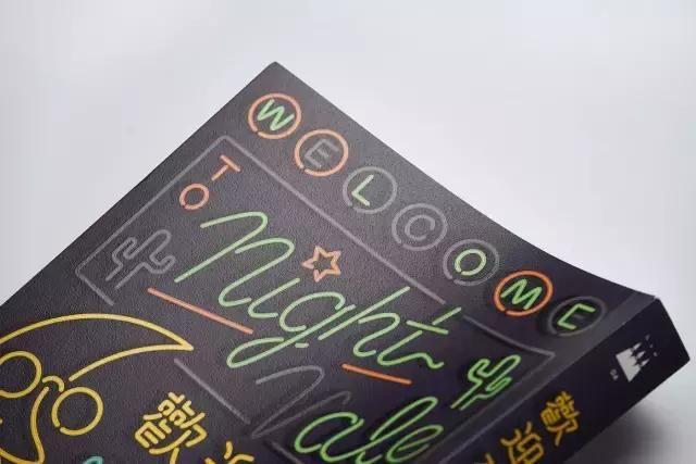 论解决设计,中文字体排版设计是厉害的包装设计预排版问题图片