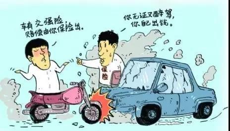 发生交通事故以后交强险如何赔付  在线法律咨询 律图