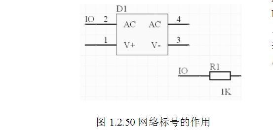 电子设计软件dxp模/数转换电路的绘制之布线