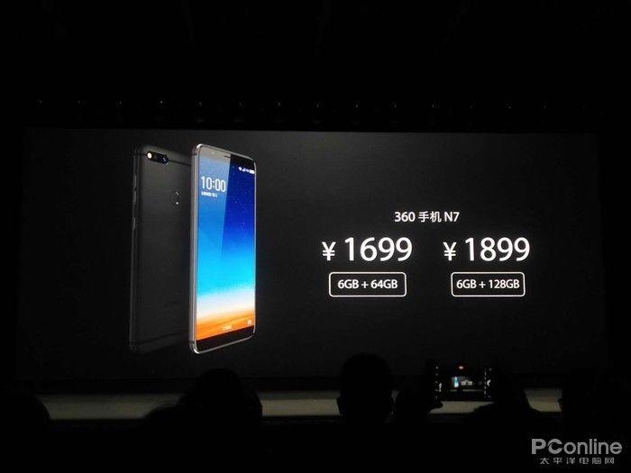 吃鸡手机了解下,360手机N7仅售1699元起!