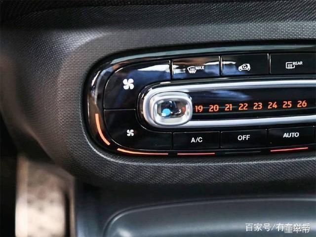 汽车空调这几个按键,多数人不懂用!车子白买了