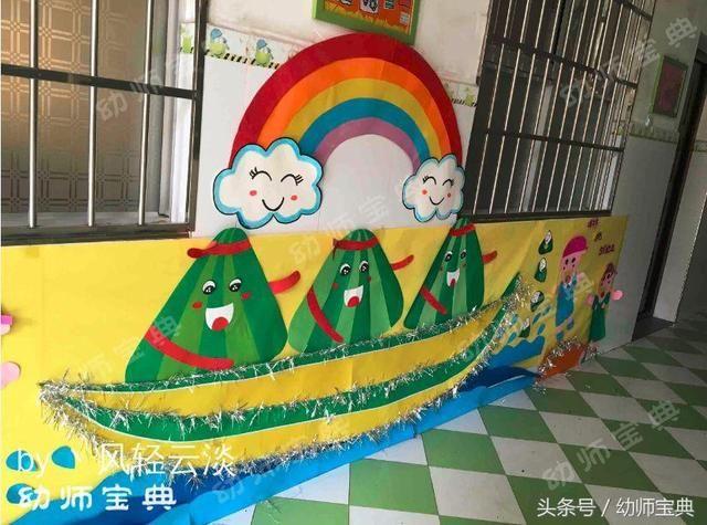幼儿园环创|端午节墙面创设&手工制作