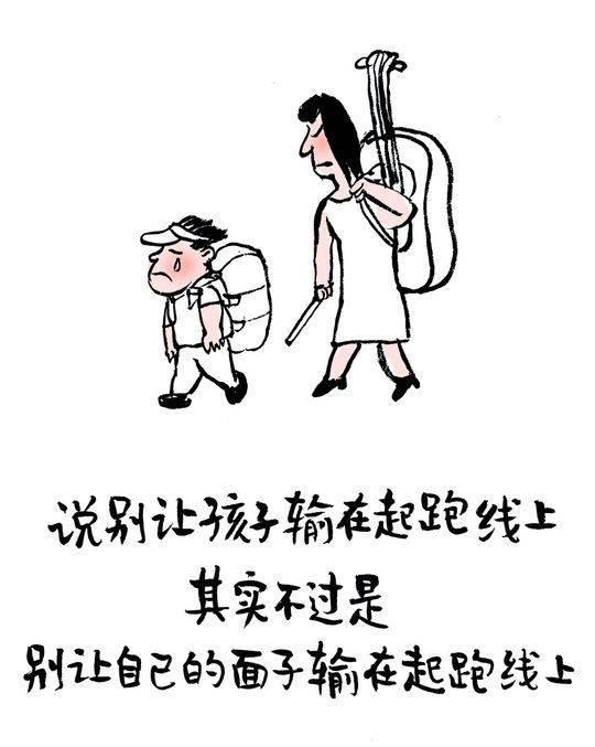 四川v作者作者漫画医生是个作文:手机依赖被誉漫画画画大神图片