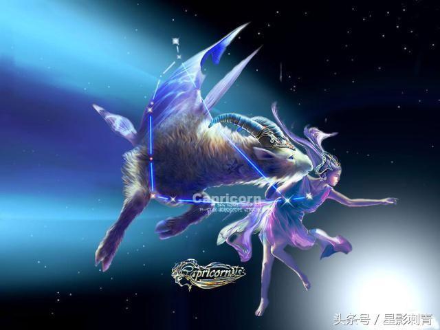 星影素材丨摩羯座 带鱼尾的山羊
