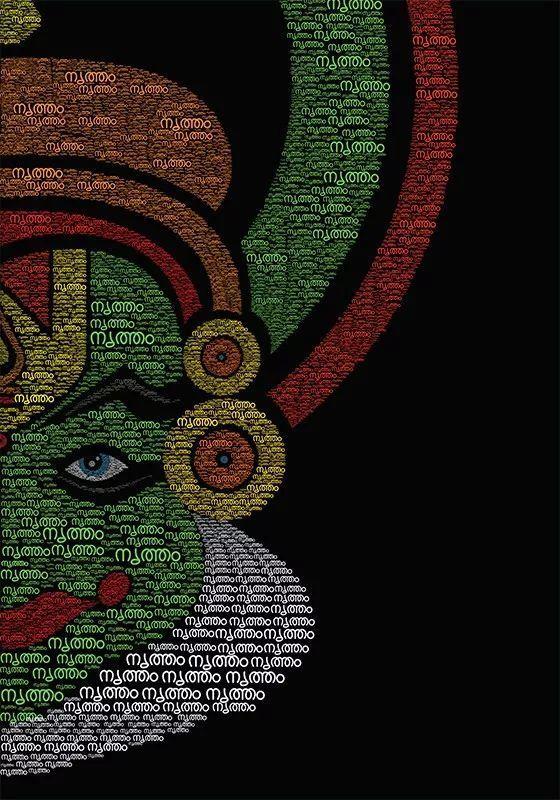 2019印度typographyday字体海报设计大赛 获图片