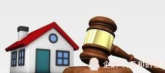 父母出资买下的房子赠予儿子,为何反复交税?专