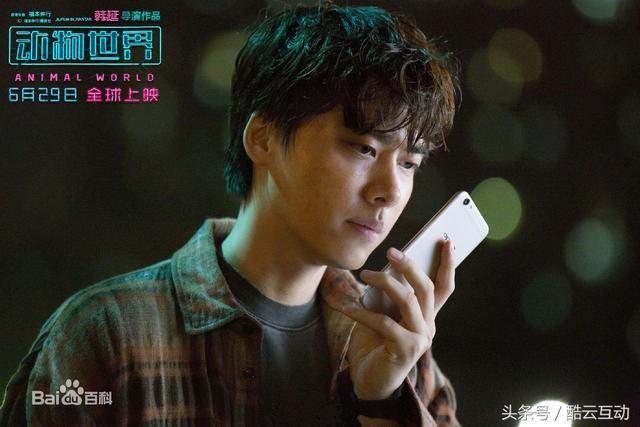 李易峰主演电影《动物世界》撞档徐峥新片《我不是药神》