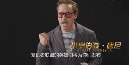 "from复仇者联盟的超级英雄们!"" 这期跑男要上天啊!"