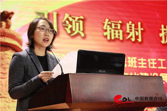 北京成立紫禁杯优秀班主任工作室 全面提升全