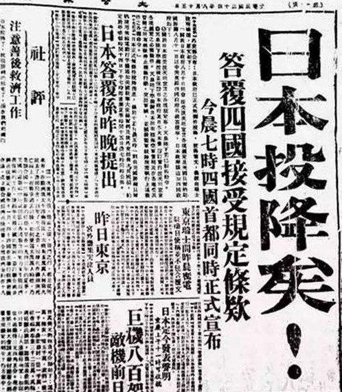 日本投降,斯大林为何拒绝派兵分区占领日本?决策失误留下大患?