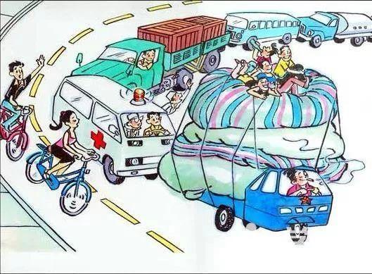 交通安全的图片图片欣赏裸漫画图片漫画男图片