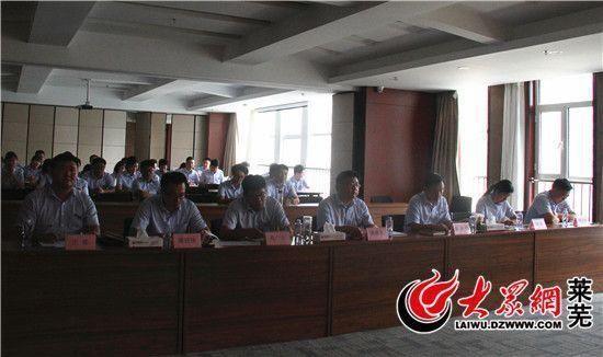 济宁分行组织2018年管理岗位竞聘工作