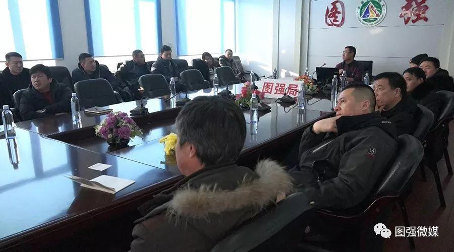 开班林业局森林防火综合培训班正式图强薛家视频的图片