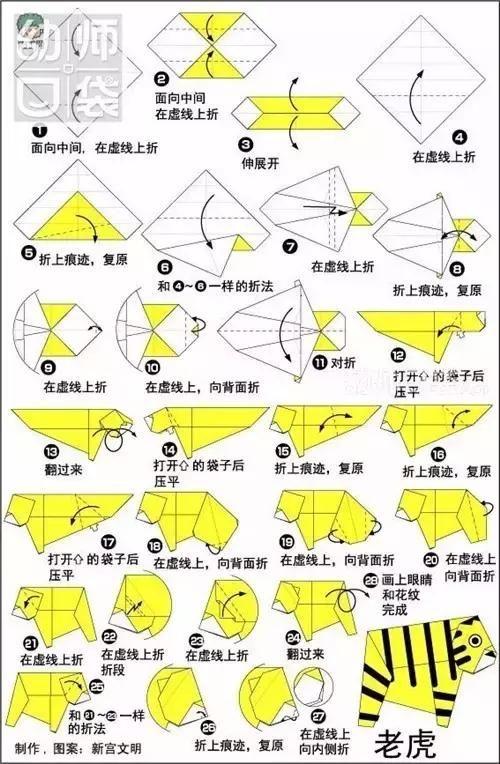 动物折纸大全,简单易学!