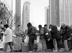 1997 经济危机_道琼斯指数自1997年亚洲金融危机以来首次跌破7000点关口.  新华社...