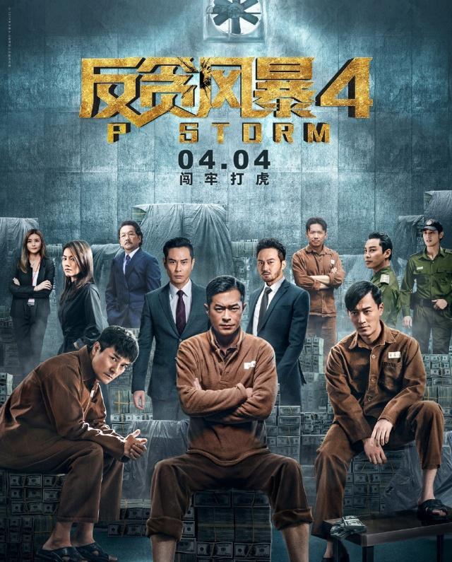 2019内地电影排行榜_易烊千玺的首个荧屏CP,居然是周冬雨,同样的寸头配